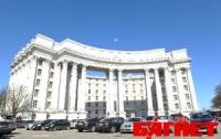 МИД Украины советует воздержаться от посещения некоторых стран