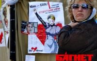 Оппозиция начала сбор подписей за присуждение Тимошенко Нобелевской премии