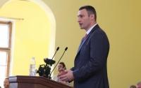 Виталий Кличко забыл произнести присягу мэра Киева