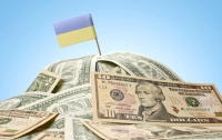 Украина получит $30 млн от санкций США против РФ