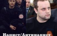 Недогубернатор Губарев признался, что его научили воевать русские фашисты