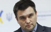 Климкин поставил ультиматум ЕС