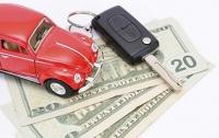 Как заработать деньги, имея хороший автомобиль