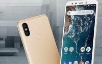 Xiaomi Mi A2 в Украине: сколько будет стоить смартфон (видео)