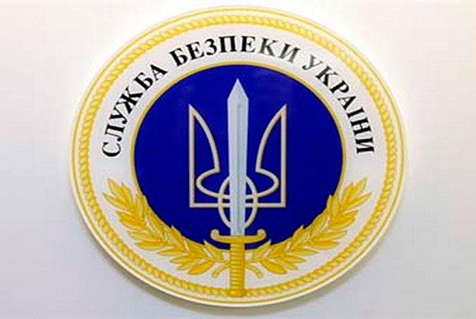 СБУ разоблачила информатора боевиков