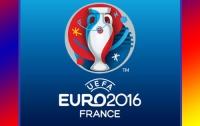 Украина попала во 2-ю корзину отбора на Евро-2016