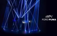 Ford пропонує отримати перше уявлення про кросовер Puma