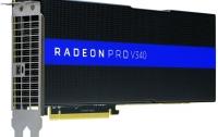 Задействовать вычислительную мощь ускорителя AMD Radeon Pro V340 сможет сразу 32 пользователя