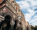В Украине ускорился рост экономики, - НБУ