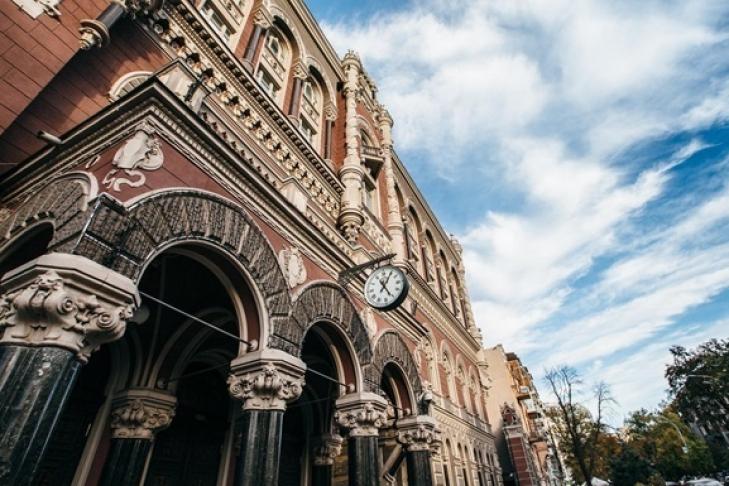 Вгосударстве Украина ускорился рост экономики: названы цифры ипричины