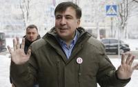 Суд подтвердил отказ Саакашвили в статусе беженца