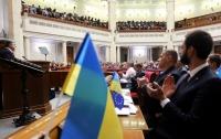 Большинство нардепов поддержали закон об отмене депутатской неприкосновенности