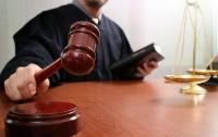 В Киеве будут судить сына заместителя Гриневич