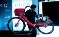 Uber предложит киевлянам интересную услугу