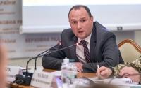 Украина уличила Венгрию в создании анклава на Закарпатье