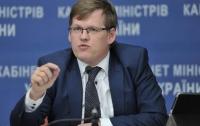 Розенко назвал дату повышения пенсии в Украине