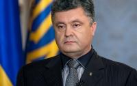 Порошенко запустил спецсистему противодействия информагрессии России