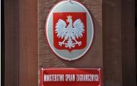 Глава МИД Польши возмутился суммой репараций от Германии