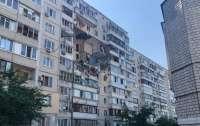 Правительство выделит помощь пострадавшим от взрыва на столичных Позняках