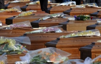 В Киеве откроют «Единое окно» для мертвецов