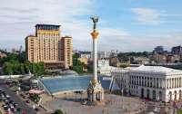 Жизнь в Киеве за год сильно подорожала и по стоимости сравнялась с Москвой