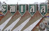 В Украине города полностью отключают от теплоснабжение