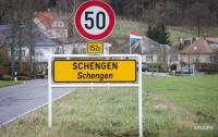 В ЕС утвердили план по восстановлению Шенгена