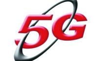 К 2020 году появится беспроводная технология пятого поколения 5G