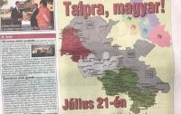 Венгерских сепартистов в Украине решили поставить на место