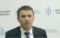 Директор ГБР сказал, почему он не может создать Совет общественного контроля (видео)