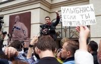 В Москве прошли протесты за оппозицию (фото)