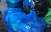 Активисты привезли передачи украинским морякам в СИЗО Москвы