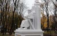 В Сумах открыли огромный памятник князю