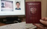 В России активно продолжается выдача биометрических загранпаспортов
