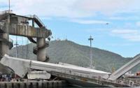 В Тайване рухнул мост, много жертв