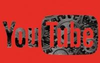 YouTube платит артистам за раскрутку