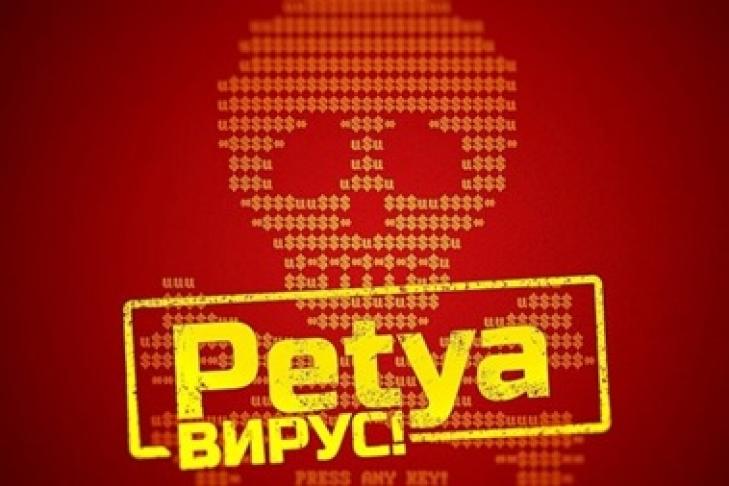 Госспецсвязи предупреждает обугрозе повторной кибератаки вгосударстве Украина