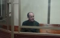 Экс-офицер РФ получил 14 лет колонии за