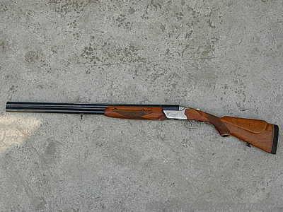 купить гладкоствольное 5 зарядное ружье