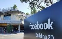 Facebook ввела плату за подписку на самые интересные сообщества