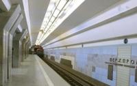 В метро Харькова изрезали женщину