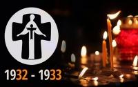США провозгласили 2018-й годом памяти жертв Голодомора