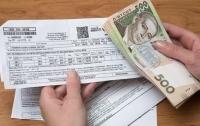 Украинцы получат сюрприз в виде платежек за свет в феврале