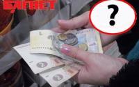 Всех украинцев могут заставить декларировать доходы с 2015 года