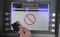 В России банкоматы оборудуют детекторами лжи