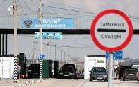 ФСБ утверждает, что движение через границу с Крымом восстановили, - СМИ
