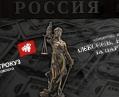 Что общего между правосудием, финансированием терроризма и Порошенко?