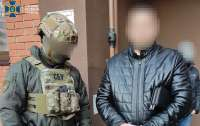 СБУ затримала терориста, який воював проти України на Донбасі, він причетний до вбивства співробітника Служби, підриву мосту та інших диверсій