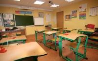 В Украине хотят разрешить открывать школы в жилых домах