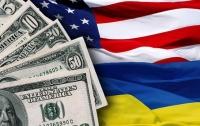 В США пригрозили Украине отказом в финпомощи